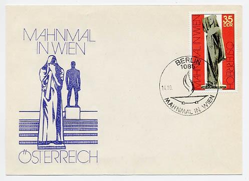 DDR FDC MiNr. 2093 Mahn-u. Gedenkstätten