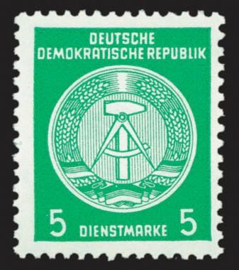 DDR Dienstmarken A MiNr. 18xII XII ** Bdr. /5 Pf. /smaragdgrün /gew. P. /Tpy II/ Wz. XII