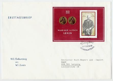 DDR FDC Bl.31 MiNr. 1562 100. Geb. Lenins