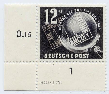 DDR MiNr. 0245 ** DV