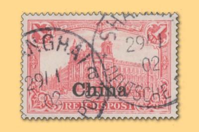 """Dt. Post in China MiNr. 24 o 1-Mark """"Reichspostamt"""" mit Aufdruck"""