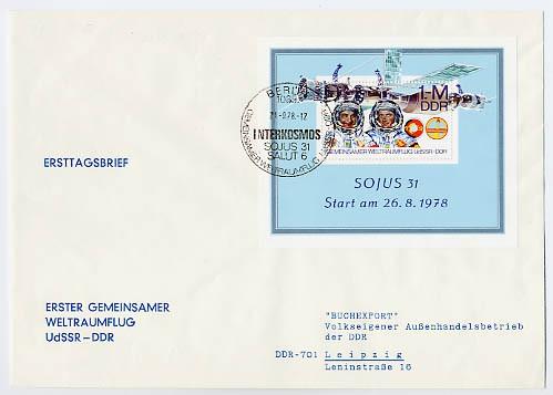 DDR FDC Bl.53 MiNr. 2363 Interkosmos