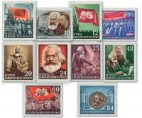DDR MiNr. 344/53 ** Karl-Marx-Jahr 1953