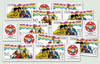 DDR Zdr.-Kombinat. MiNr. 2959/60 ** Weltfestspiele (WZd 639 - 644)