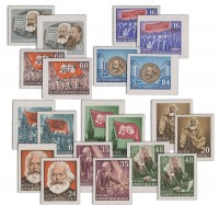 DDR Marken aus Bl. 8/9 A/B ** gez. + geschn. Karl-Marx-Blockmarken, 20 Werte
