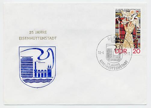DDR FDC MiNr. 2053 25 J. Eisenhüttenstadt