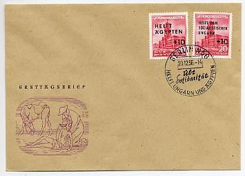 DDR FDC MiNr. 557/58 Ungarn-Hilfe
