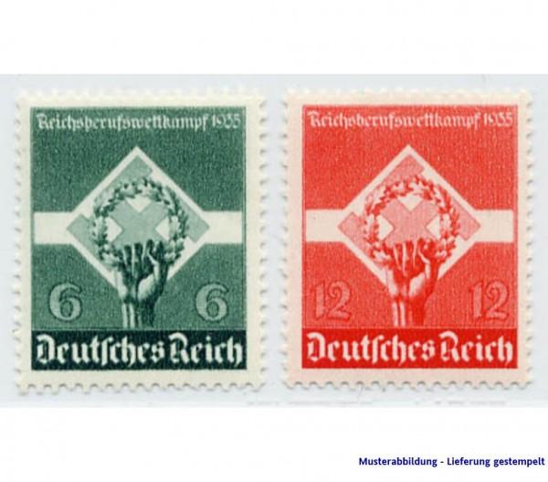 Dt. Reich MiNr. 571/72x o 1.Reichsberufswettkampf