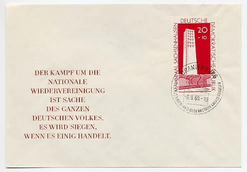 DDR FDC MiNr. 783a Sachsenhausen