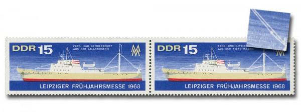 DDR MiNr. 1350 F ** Plattenfehler