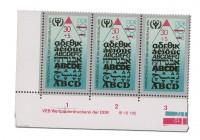 DDR MiNr. 3353 DV **