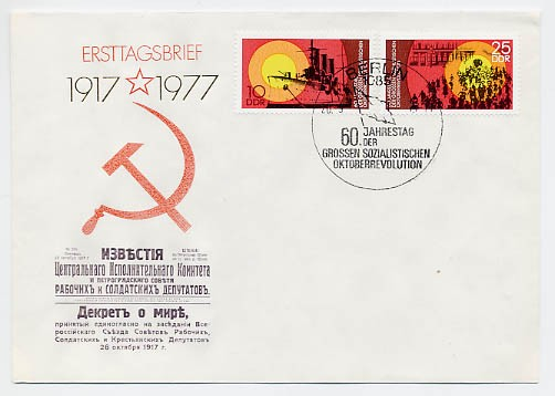 DDR FDC MiNr. 2259/60 60. Jt. Oktoberrevolution