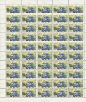 DDR Bogen MiNr. 3090 ** mit Plattenfehler 35 Jahre LPG
