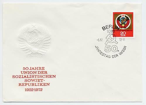 DDR FDC MiNr. 1813 50 J. Sowjetunion