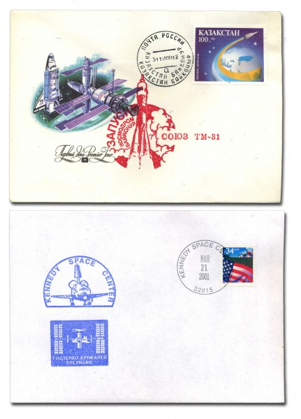 Startbrief ISS-1 Baikonur 31.10.2000