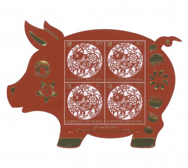 """Liechtenstein: Chinesisches Tierkreiszeichen 2019 Sonderblock """"Jahr des Schweins"""" **"""