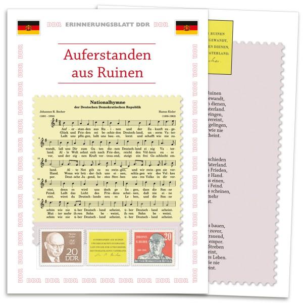 DDR Erinnerungsblatt EB05 - Nationalhymne