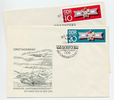 DDR FDC MiNr. 1615/16 Waffenbrüderschaft