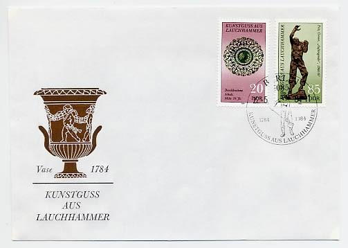 DDR FDC MiNr. 2874/75 Kunstguß
