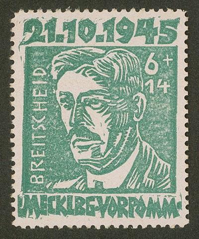 SBZ M./V. MiNr. 20 ** 6+14 Pf. Opfer des Faschismus mit Plattenfehler