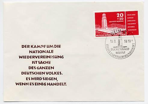 DDR FDC MiNr. 651 Buchenwald