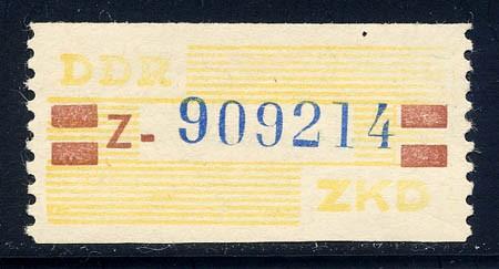 DDR Dienstmarken B MiNr. 25 ** (ND) 20 Pf. - 2 Wertbalken, Buchstabe gerade !
