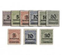 Dt. Reich MiNr. 332-337 A+B ** FM: Wertziffer auf Rosettenmuster II mit Aufdruck