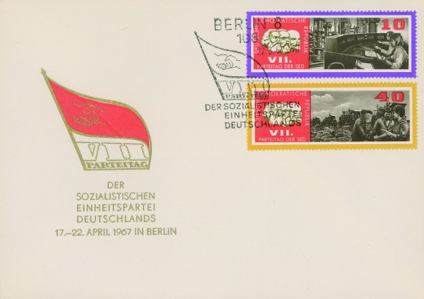 DDR FDC MiNr. 1258/61 7. Parteitag d. SED