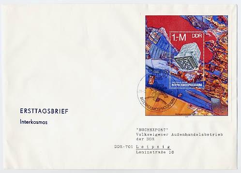 DDR FDC Bl.52 MiNr. 2313 Interkosmos