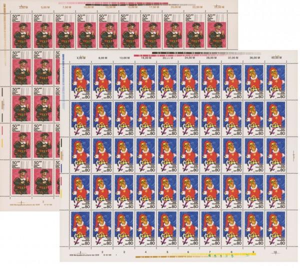 DDR Bogensatz MiNr. 2876/77 ** Theaterpuppen, inkl. Sammelblatt
