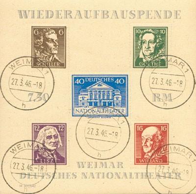 SBZ Thür. Bl. 3 Bya o MiNr. 107/11B (durchstochen) Nationaltheater Weimar