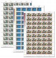 DDR Bogensatz MiNr. 2090/92 ** Welt-Braille-Jahr, inkl. Sammelblatt