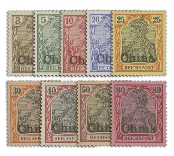 Dt. Post in China MiNr. 15/23 ** Kurzsatz der Pf-Werte