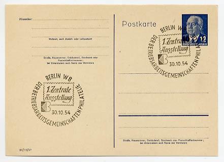 DDR Ganzsache P 62 o 10 auf 12 Pf blau Wilhelm Pieck II