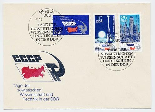 DDR FDC MiNr. 1887/89 Wissensch. u. Technik