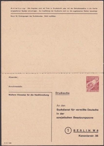 SBZ SDP 1A (*) (2 RM)