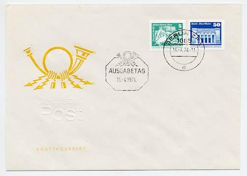 DDR FDC MiNr. 1947/48 RM Freimarken: Aufbau in der DDR (klein) (Rolle)