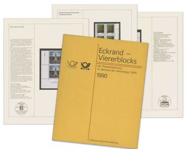 """DDR Jahressammlung 1990 """"Exklusiv""""-ETB Eckrand-Viererblocks *"""