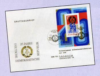 DDR FDC Bl. 41 MiNr. 1983 25J. DDR