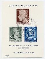 DDR Bl. 12 o MiNr. 464/66B