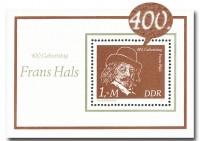DDR Bl. 61 ** MiNr. 2547