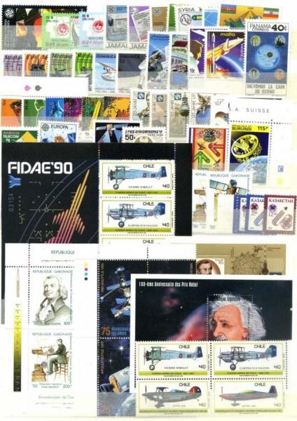 Weltraum-Marken-Set