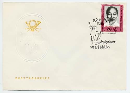 DDR FDC MiNr. 1602 Vietnam