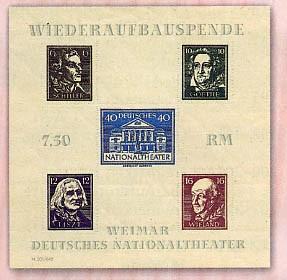 SBZ Thür. MiNr. Block 3 Bya ** Nationaltheater Weimar (durchstochen)