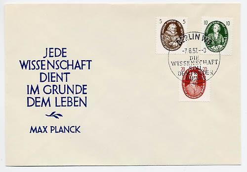 DDR FDC MiNr. 574/76 Wissenschaftler