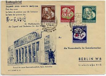 DDR FDC MiNr. 289/92 Weltfestspiele der Jugend