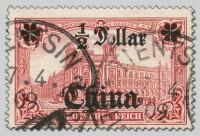 "Dt. Post in China MiNr. 34 A o 1/2 Dollar ""Reichspostamt"""