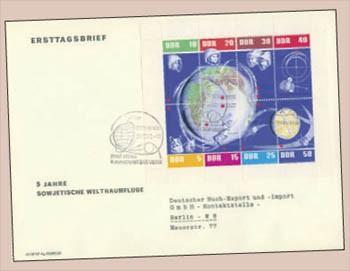 DDR FDC Klbg. MiNr. 926/33 5 Jahre sowj. Weltraumflüge (Rand durchgezähnt)