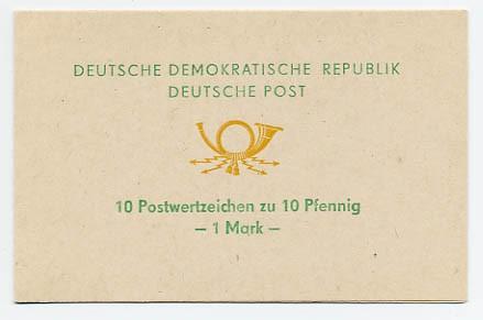 DDR SMHD 1c ** Posthorn