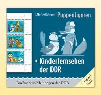 Philatelie-kompakt: Kinderfernsehen der DDR
